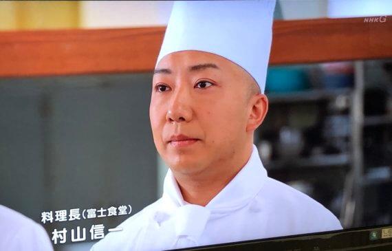 夢食堂の料理人〜1964東京オリン...